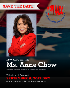 savethedate-aaccbanquet17